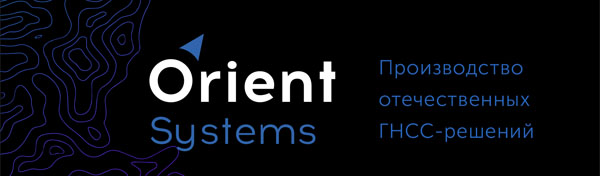 Orient Systems